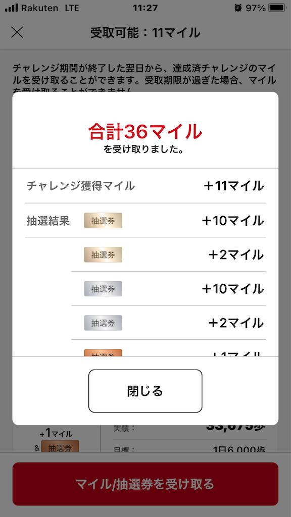f:id:arisugawag:20210110114907p:image
