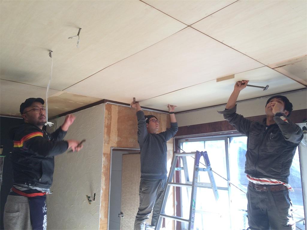 f:id:arita-renovation:20161117164746j:image