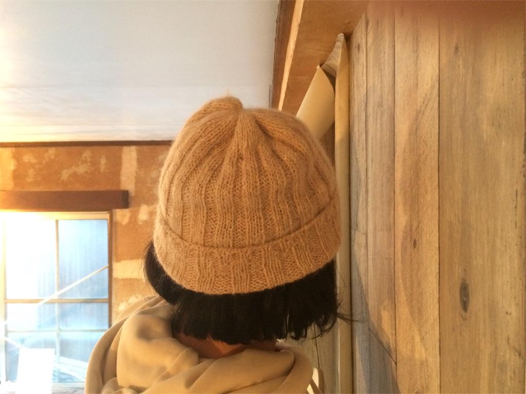 f:id:arita-renovation:20161124221056j:image