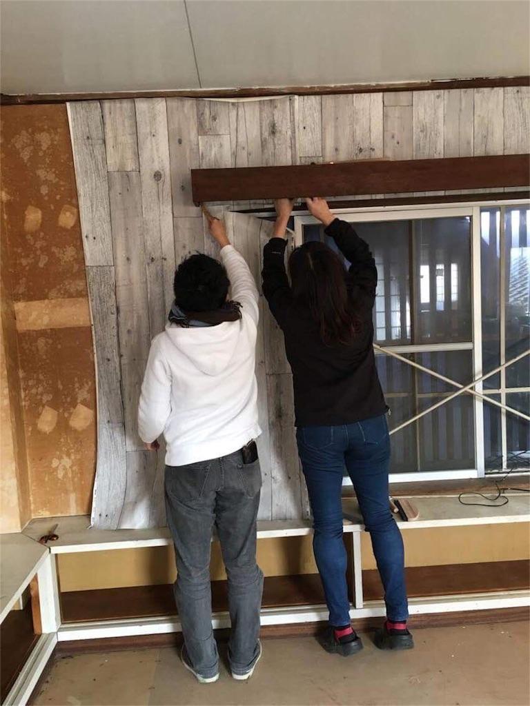 f:id:arita-renovation:20161126233246j:image