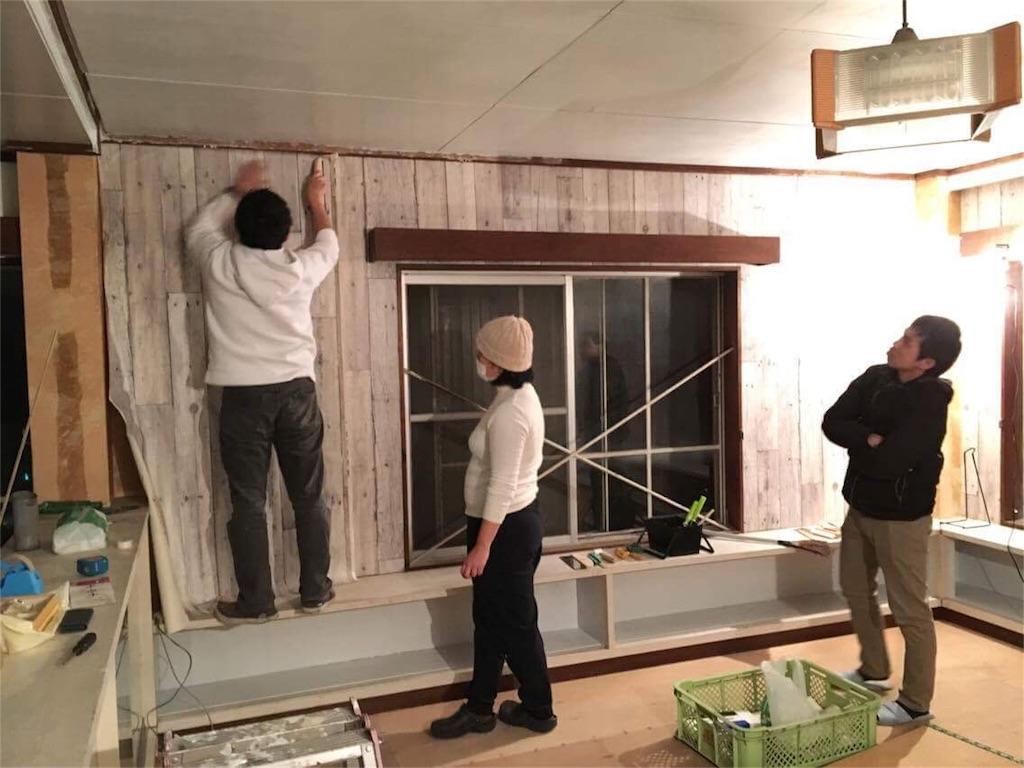 f:id:arita-renovation:20161126233301j:image