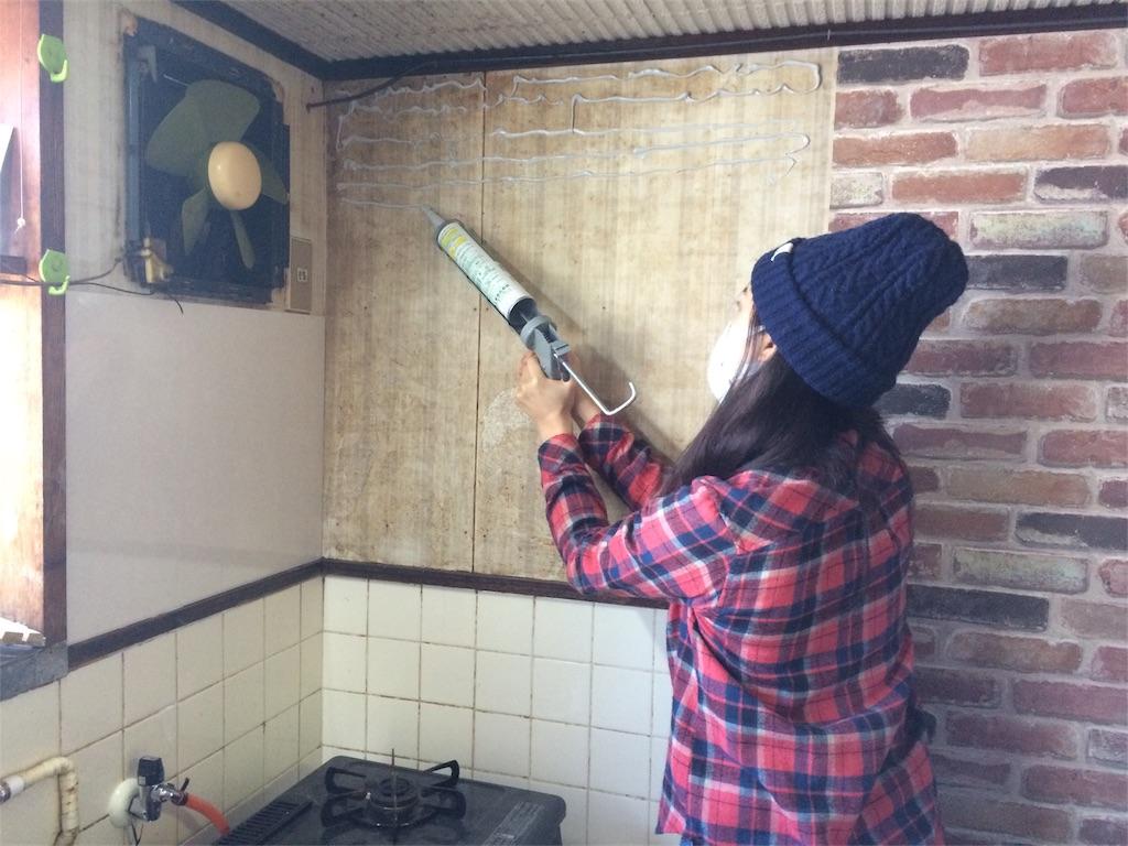 f:id:arita-renovation:20170201163445j:image
