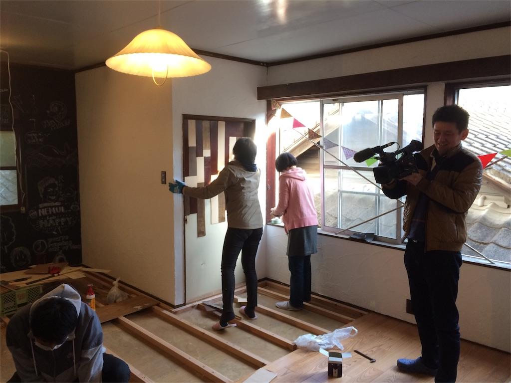 f:id:arita-renovation:20170201163725j:image