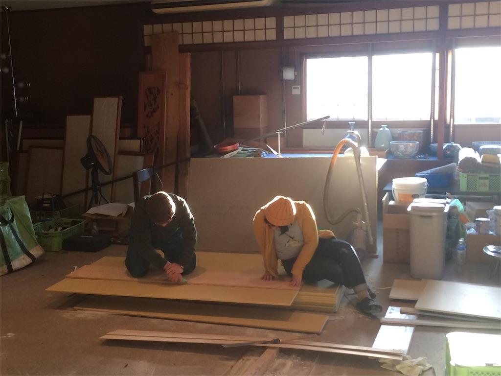 f:id:arita-renovation:20170304205707j:image