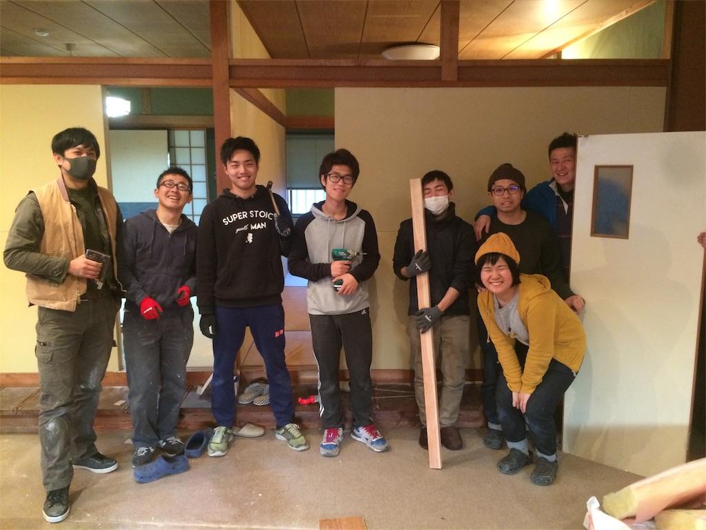 f:id:arita-renovation:20170304205741j:image