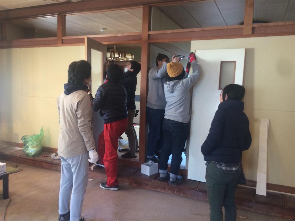 f:id:arita-renovation:20170304205823j:image