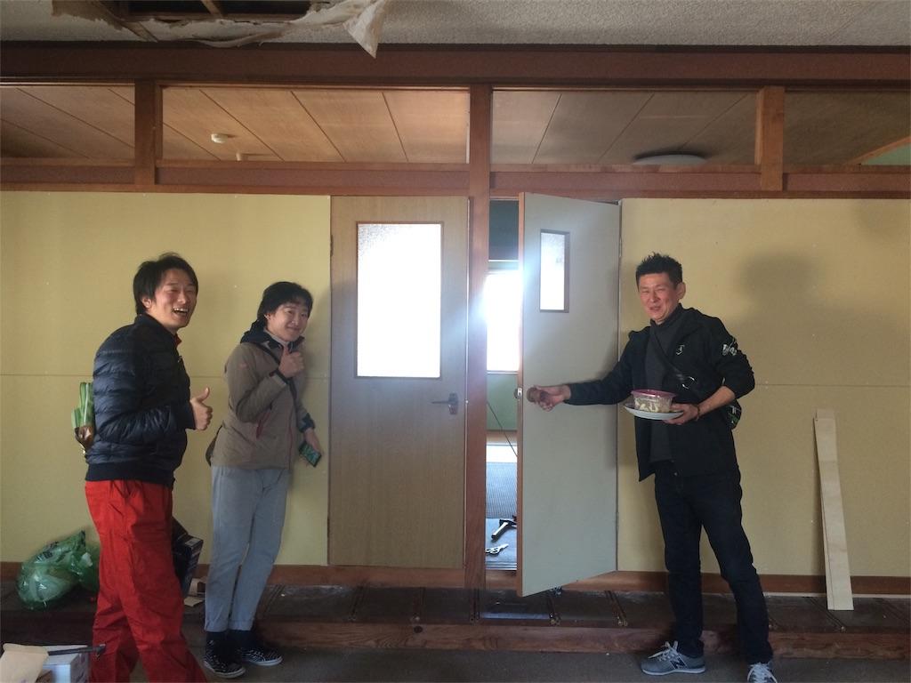 f:id:arita-renovation:20170304205850j:image