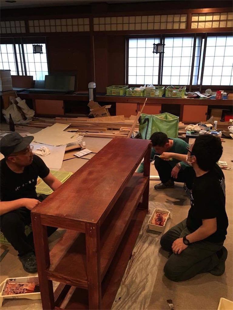 f:id:arita-renovation:20170515105717j:image