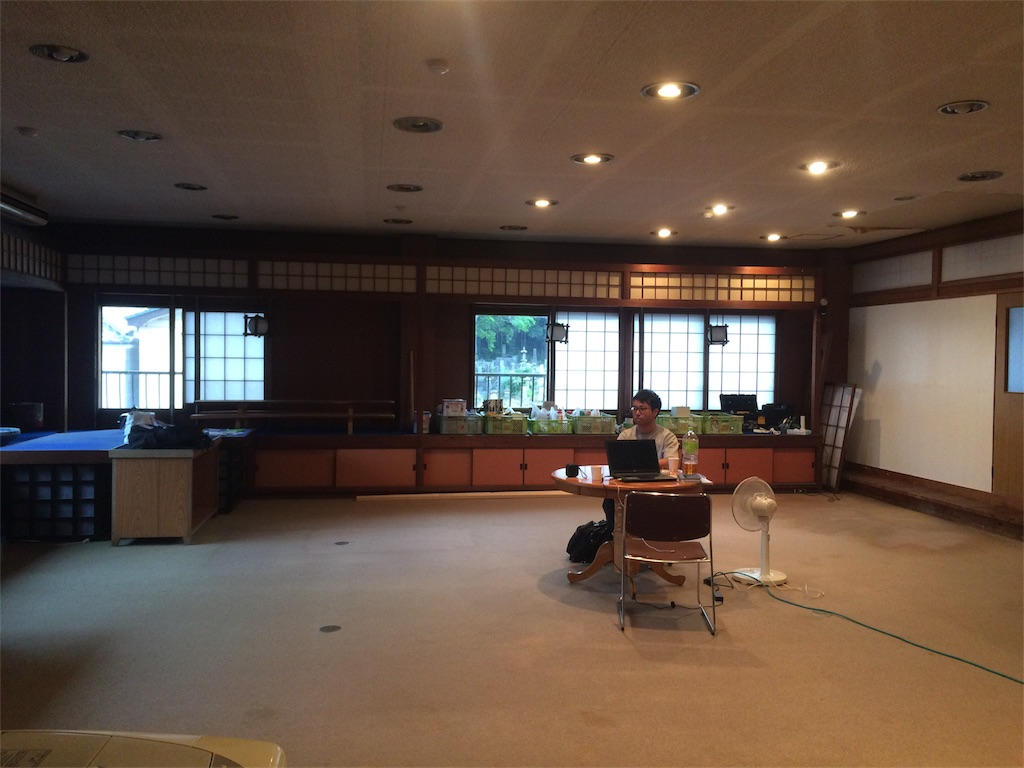 f:id:arita-renovation:20170619093148j:image