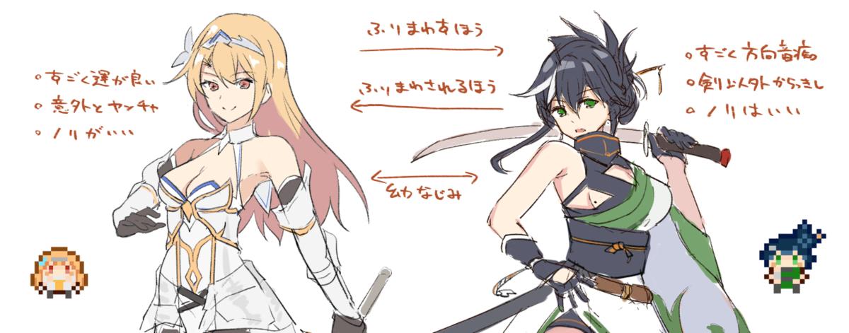 f:id:arito_arayuru:20201012224837p:plain