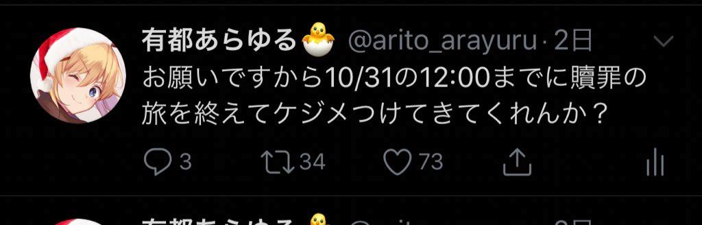 f:id:arito_arayuru:20201103024908p:plain