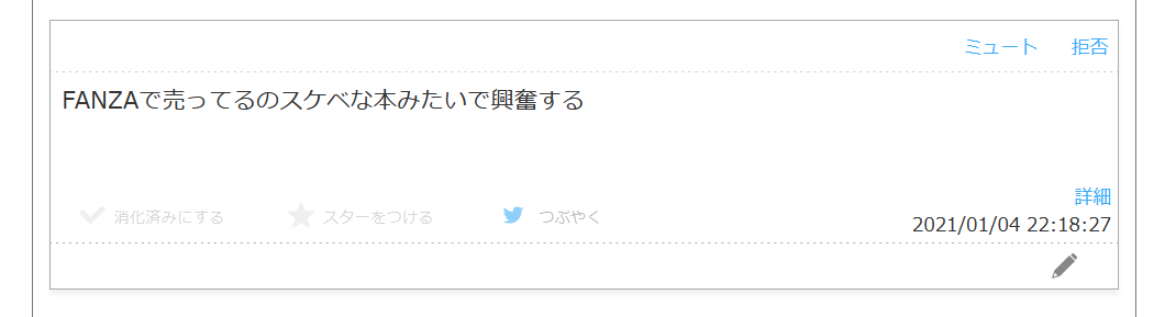 f:id:arito_arayuru:20210104235519p:plain