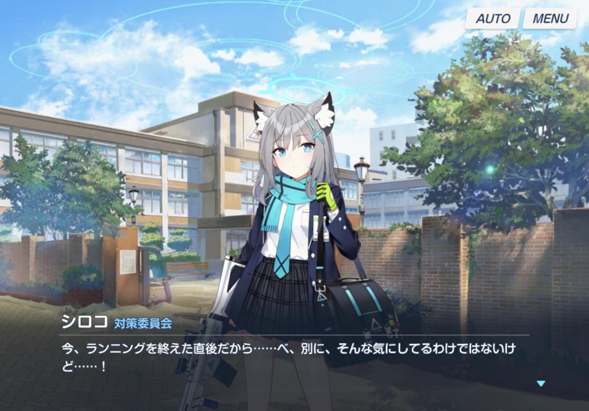 f:id:arito_arayuru:20210208161137p:plain