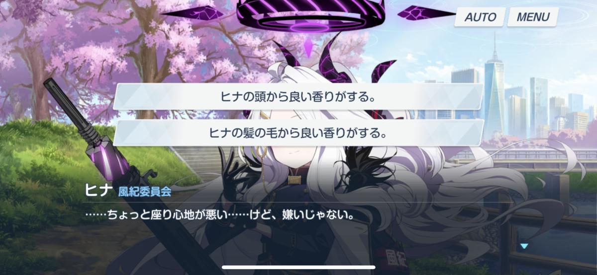 f:id:arito_arayuru:20210222112927p:plain