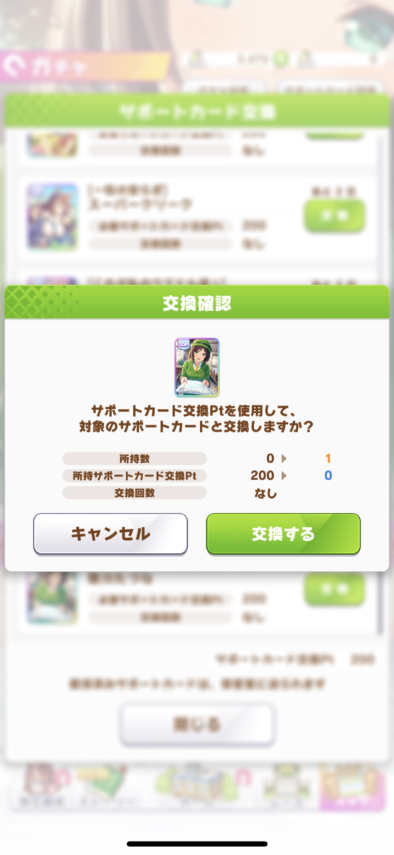 f:id:arito_arayuru:20210228202954p:plain