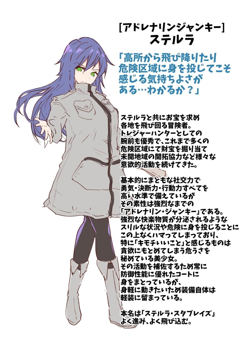 f:id:arito_arayuru:20210302012141p:plain