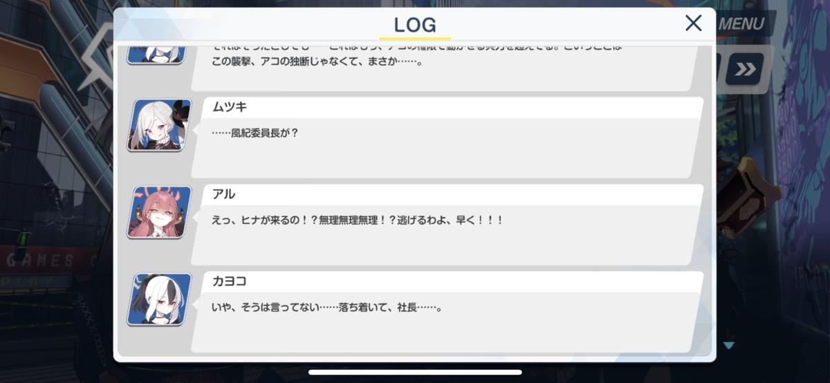 f:id:arito_arayuru:20210315125716p:plain