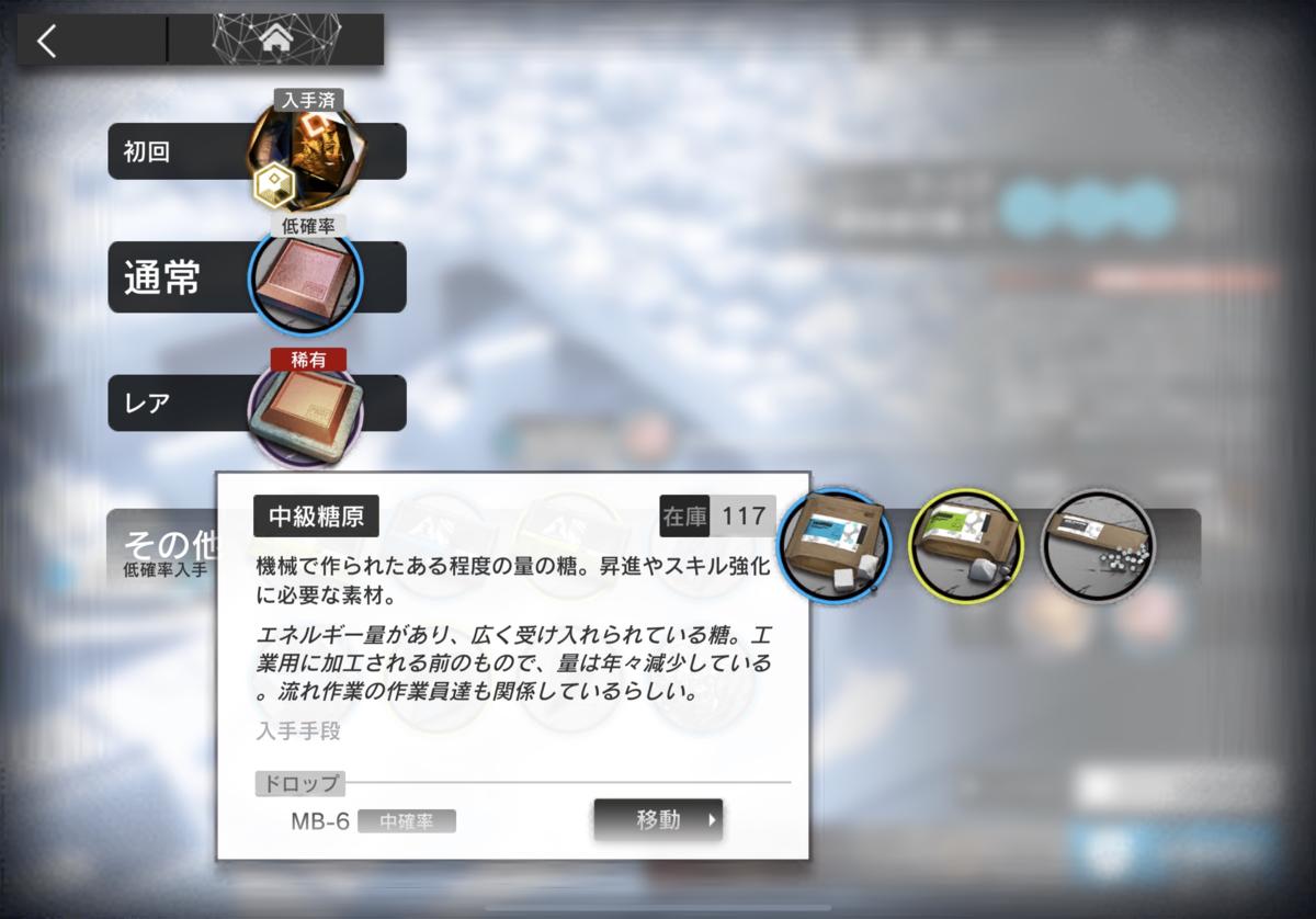 f:id:arito_arayuru:20210628215547p:plain