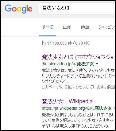 f:id:aritsuidai:20161103202721p:plain