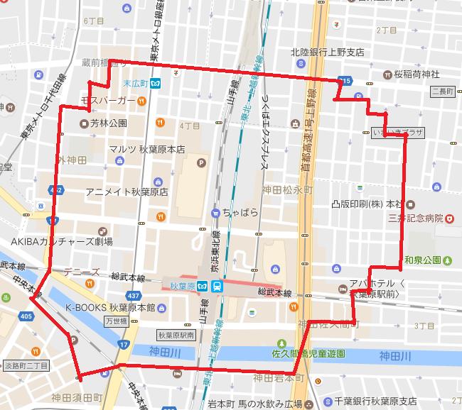 f:id:aritsuidai:20170114112657p:plain