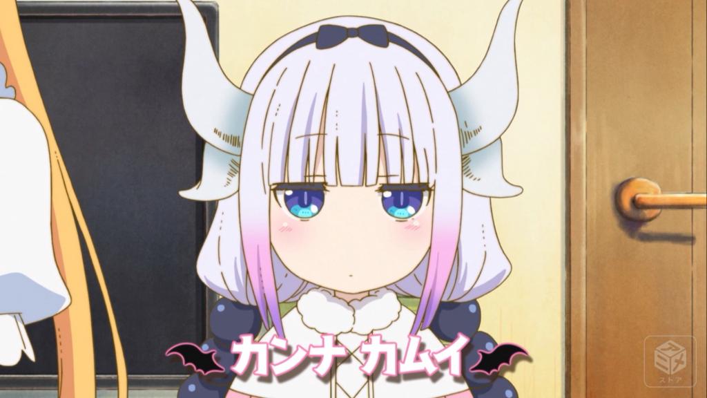 f:id:aritsuidai:20170126181735p:plain