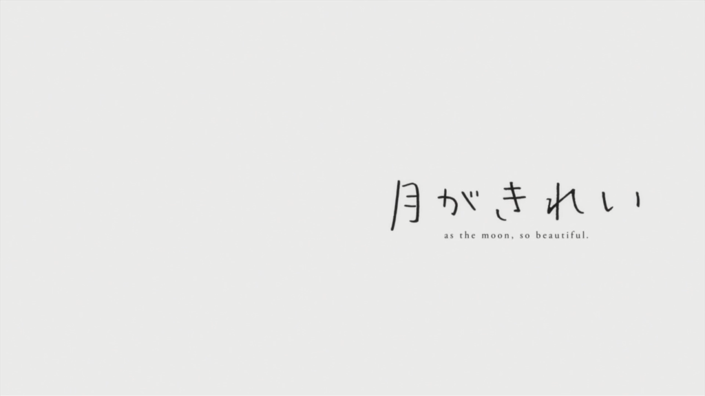 f:id:aritsuidai:20170418204800p:plain
