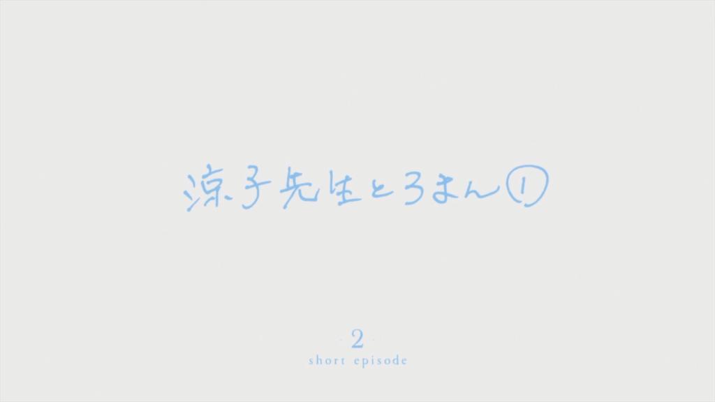 f:id:aritsuidai:20170418210237p:plain