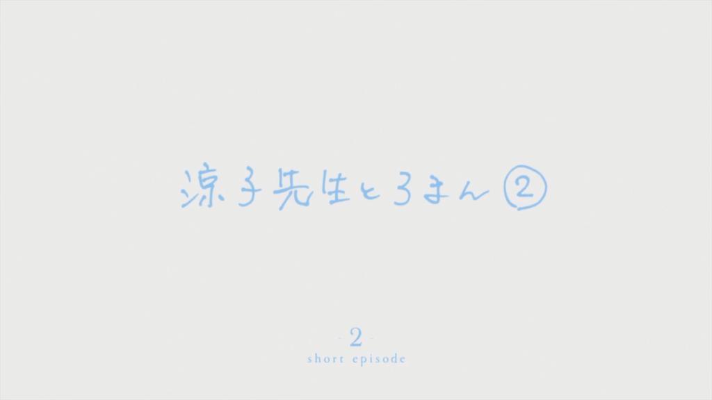 f:id:aritsuidai:20170418210735p:plain
