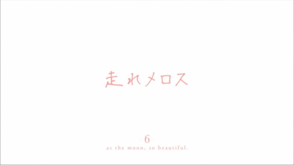 f:id:aritsuidai:20170517094656j:plain