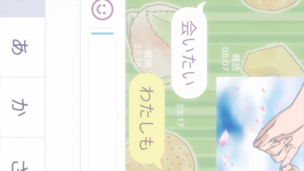 f:id:aritsuidai:20170517100155j:plain