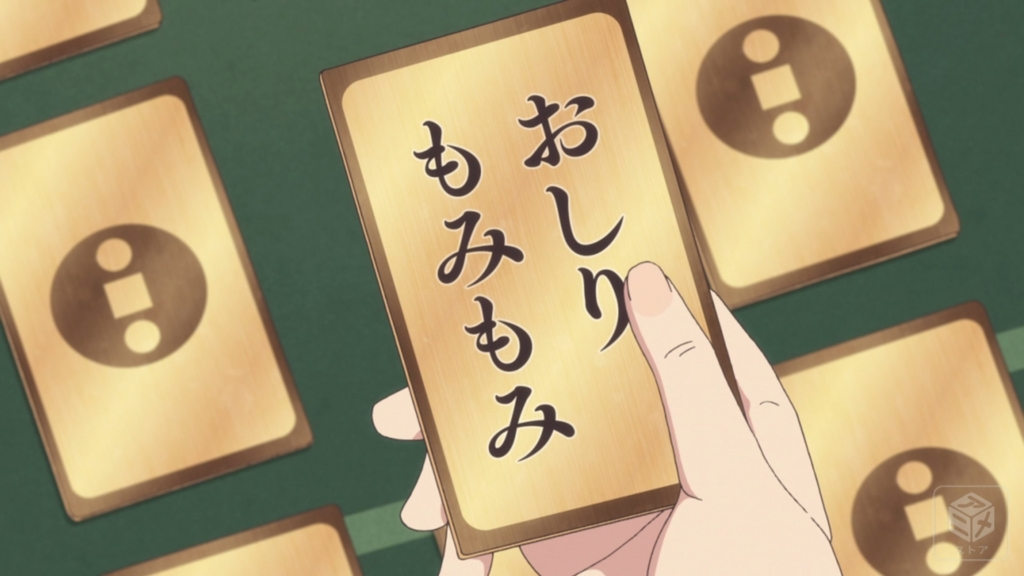 f:id:aritsuidai:20170526092420j:plain