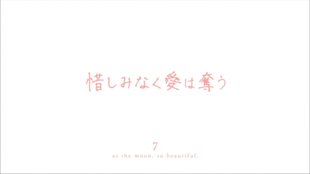 f:id:aritsuidai:20170531232214j:plain
