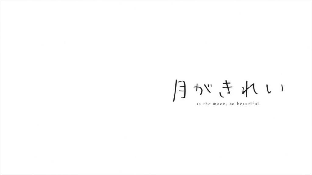 f:id:aritsuidai:20170601133714j:plain
