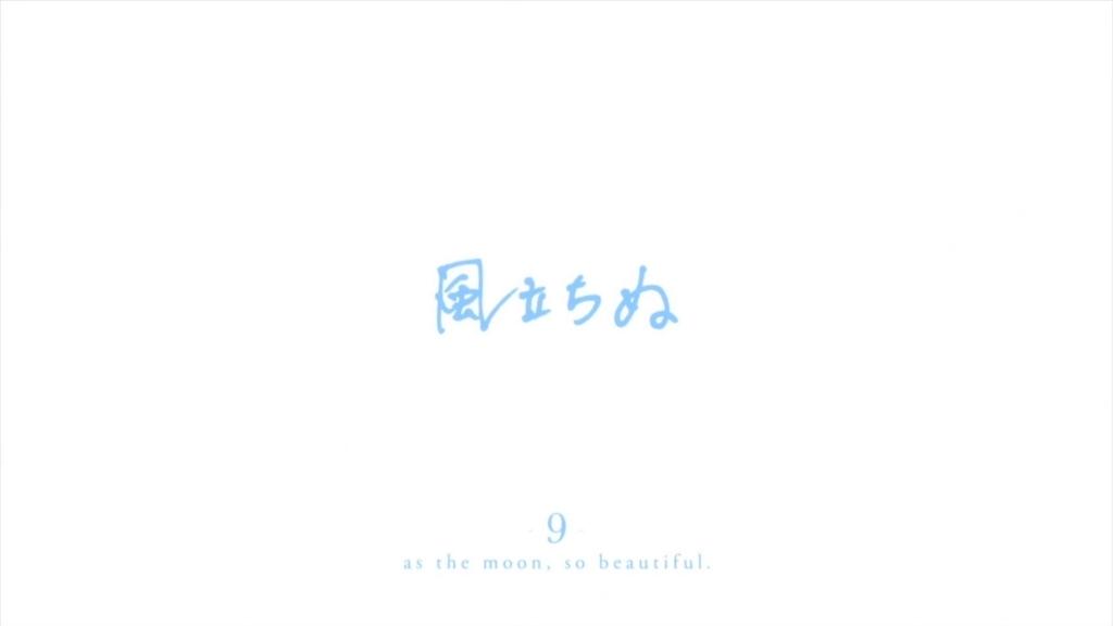 f:id:aritsuidai:20170620100558j:plain