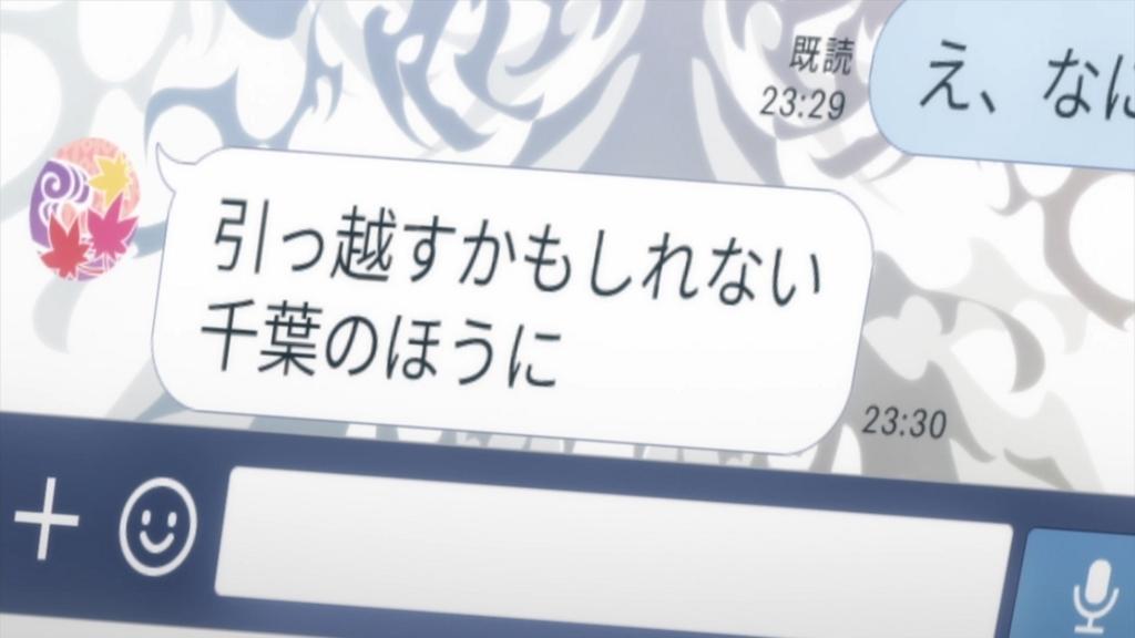 f:id:aritsuidai:20170620102846j:plain