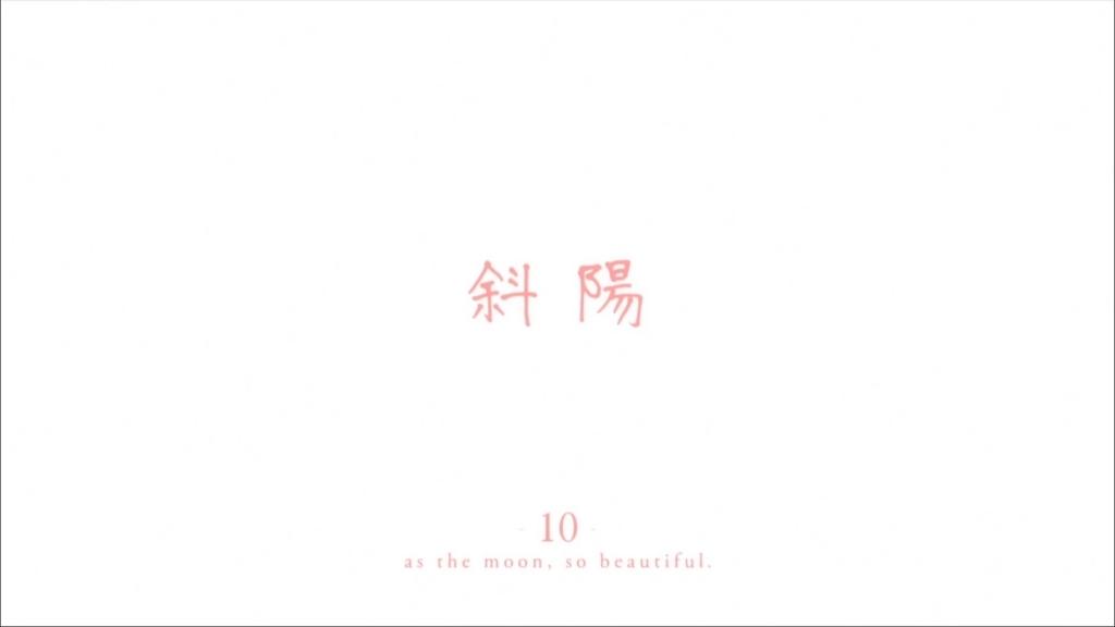 f:id:aritsuidai:20170621105240j:plain
