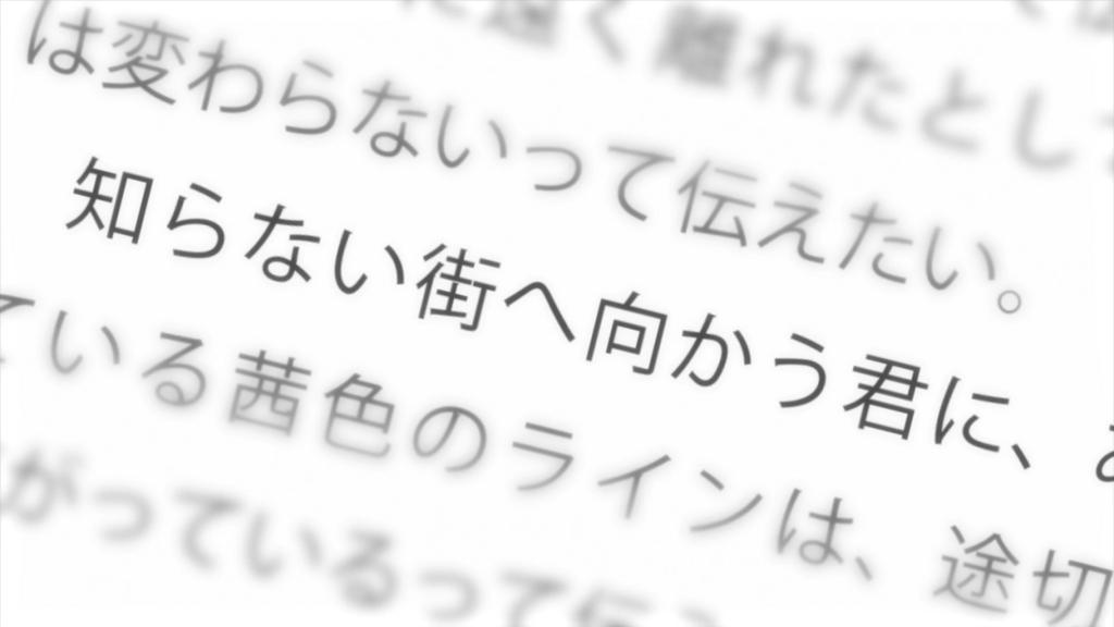 f:id:aritsuidai:20170705105535j:plain