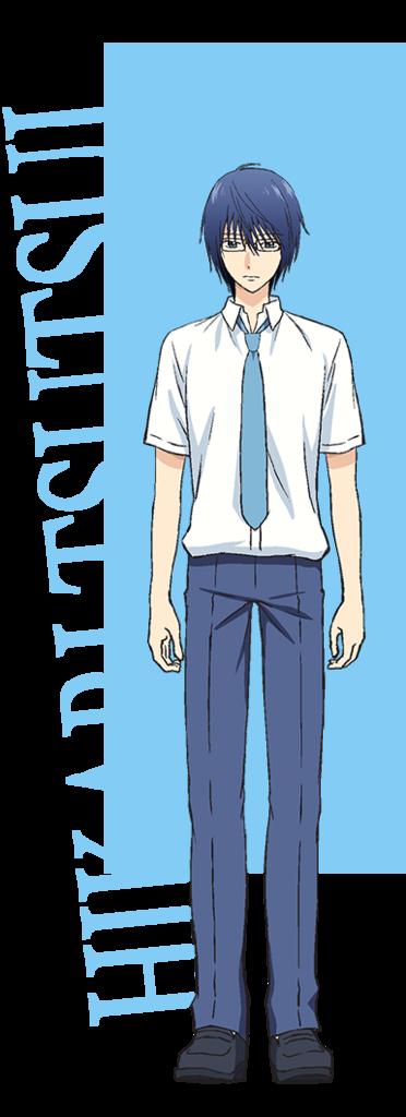 f:id:aritsuidai:20180320114649p:plain