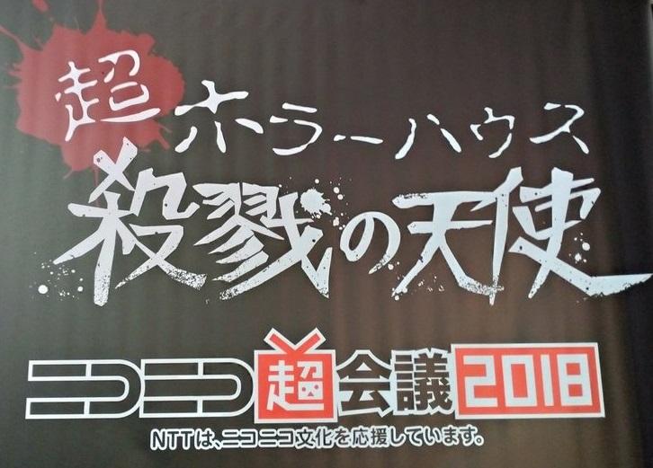 f:id:aritsuidai:20180430211401j:plain