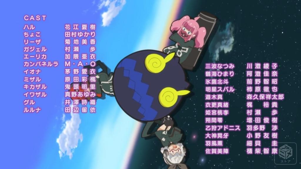 f:id:aritsuidai:20180615145344j:plain