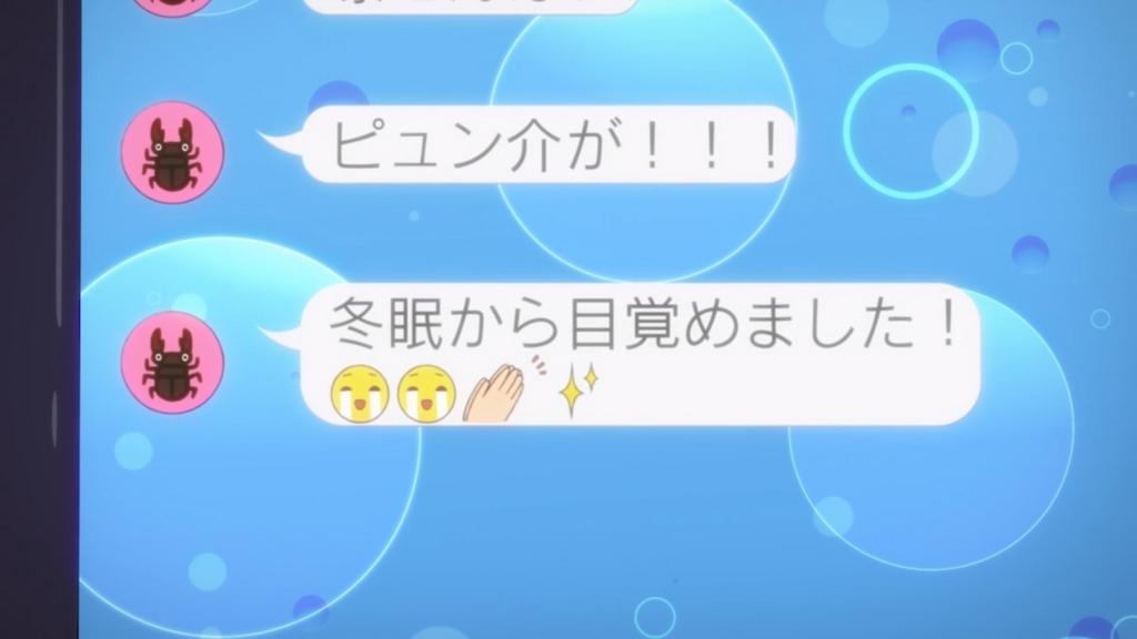 f:id:aritsuidai:20180727183944j:plain