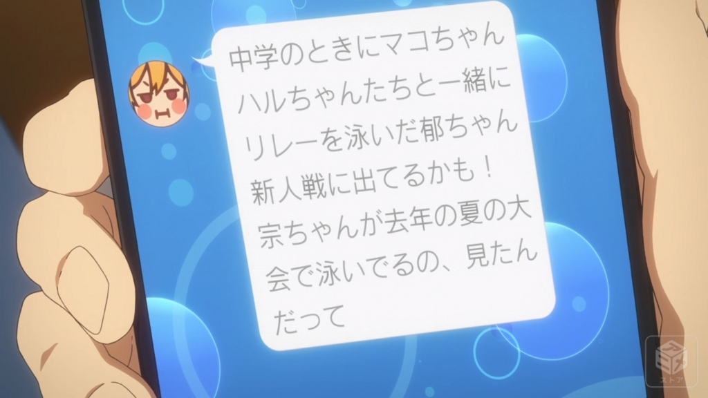 f:id:aritsuidai:20180727184144j:plain