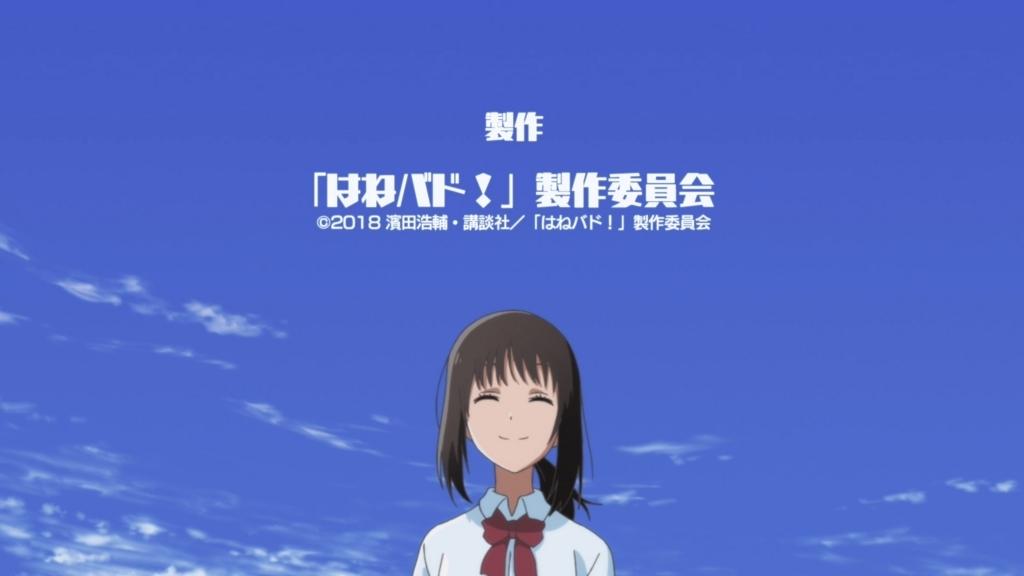 f:id:aritsuidai:20180802162028j:plain