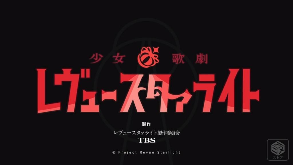 f:id:aritsuidai:20180817142444j:plain