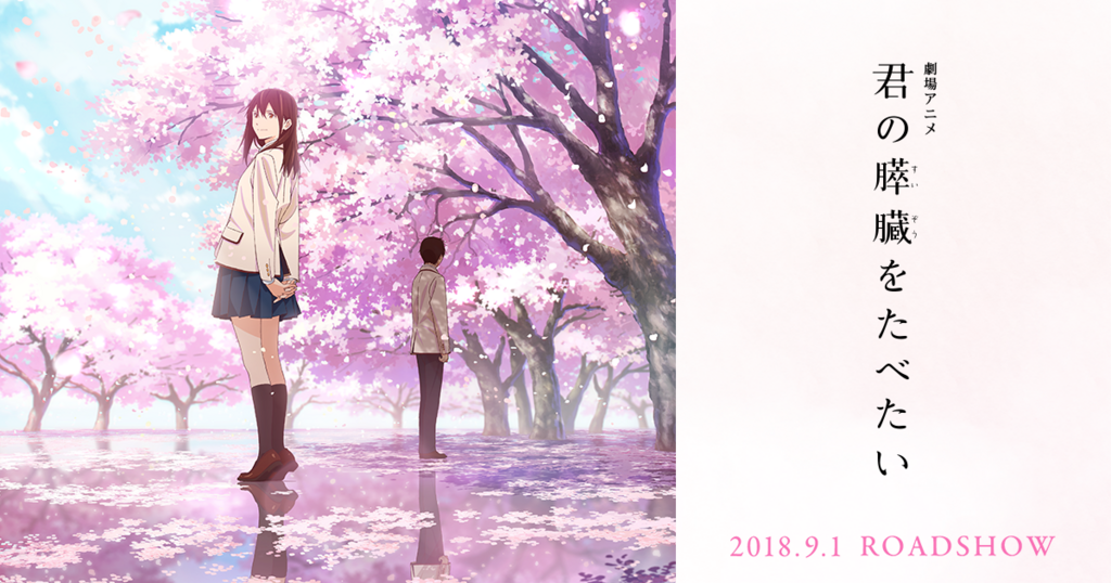 f:id:aritsuidai:20180822141020p:plain