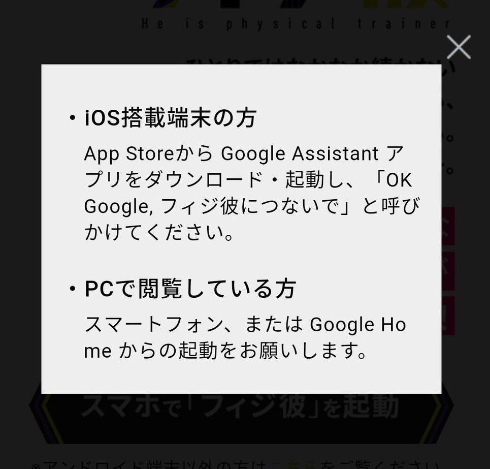 f:id:aritsuidai:20180830132306j:plain