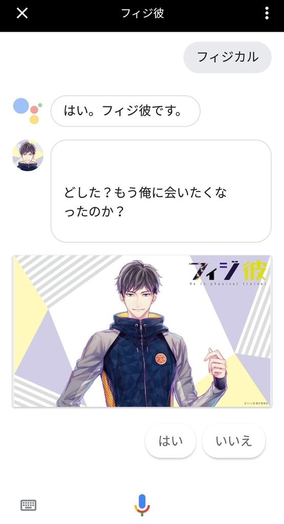 f:id:aritsuidai:20180830132426j:plain