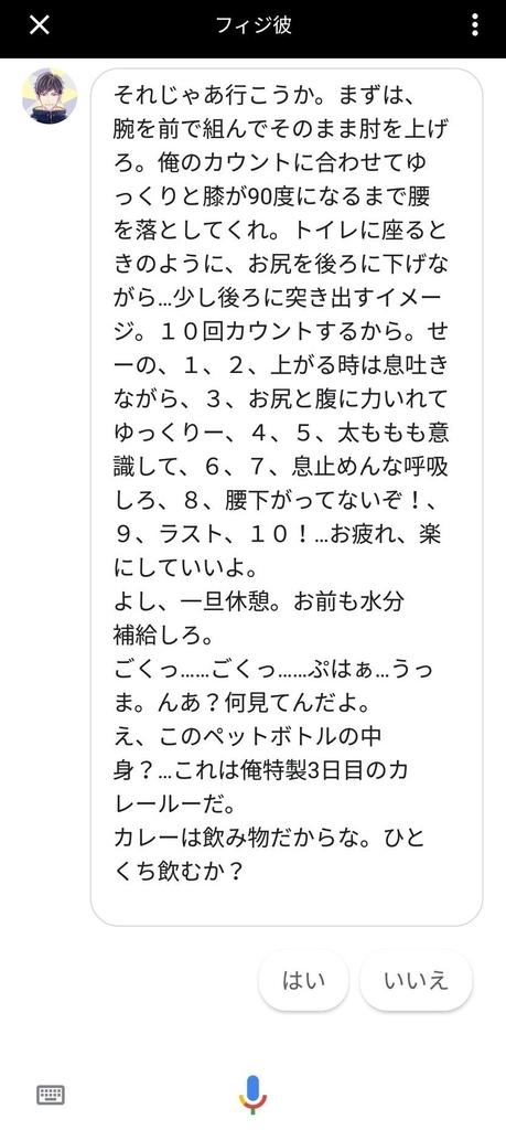 f:id:aritsuidai:20180830132741j:plain