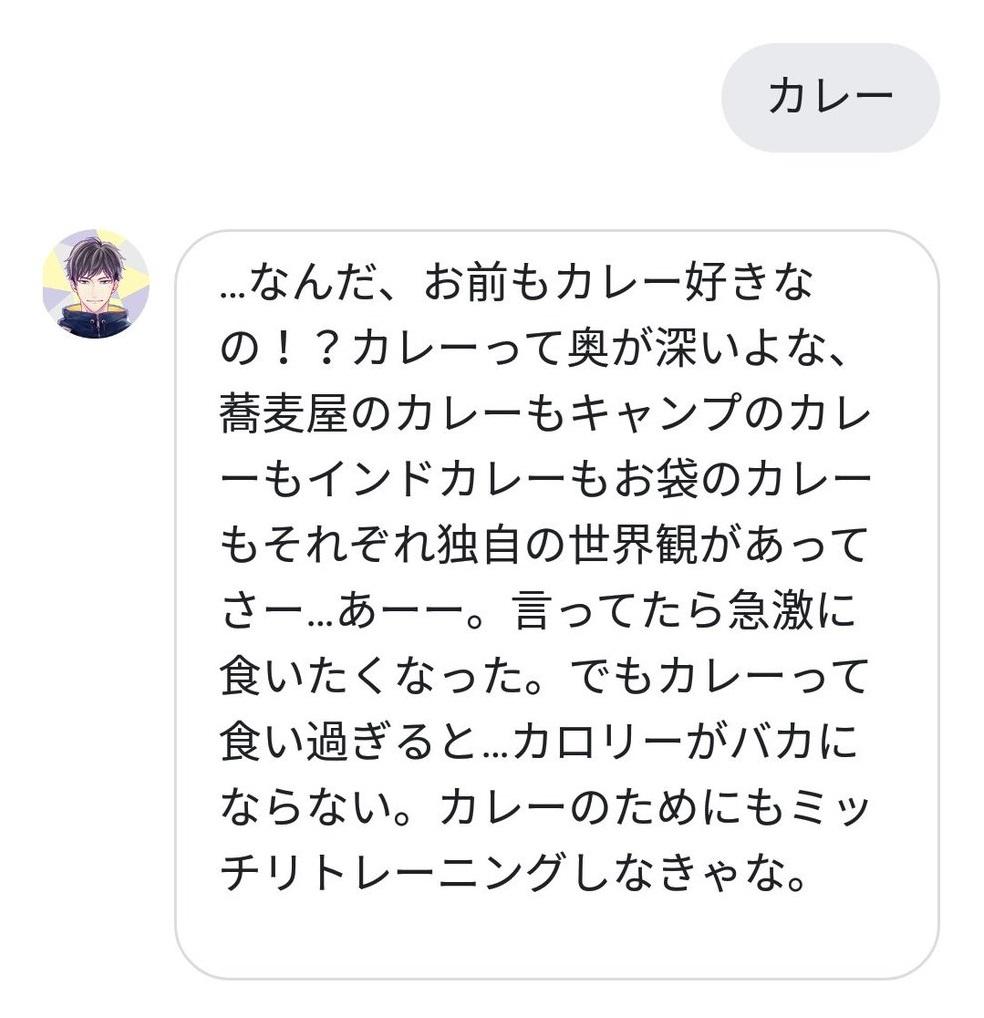 f:id:aritsuidai:20180830134610j:plain