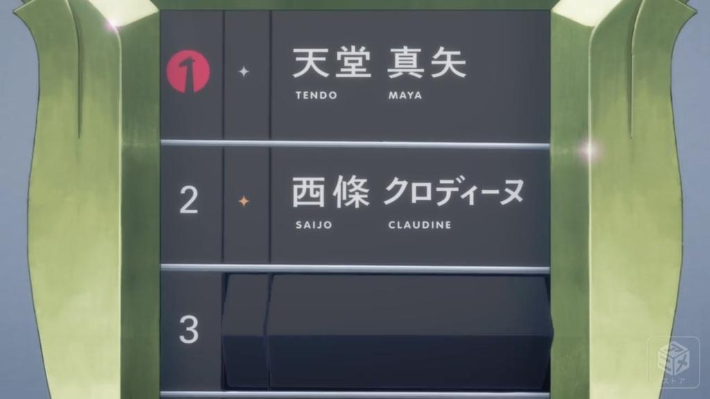 f:id:aritsuidai:20180831153625j:plain